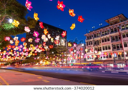 SINGAPORE - SEP 27: Chinatown street is decorated with colourful paper lanterns for Mid-Autumn festival on Sep 08, 2014 in Singapore. - stock photo