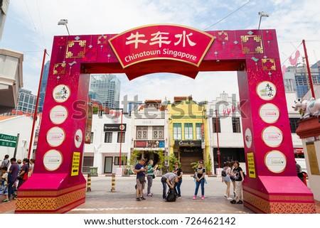 11 Best Trademark Registration Singapore images ...