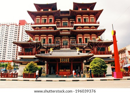 SINGAPORE, SINGAPORE - DECEMBER 28,2010: The Buddha Tooth Relic temple is the biggest Buddhist temple in Singapore, Singapore. - stock photo