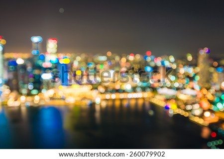 Singapore Skyline and view of Marina Bay frome sky park with blur effect, Cityscape Singapore - stock photo