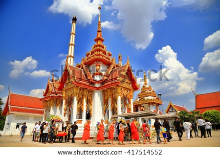 Singburi, Thailand - May 4, 2016: An unidentified people and monks attend funeral ceremony in Thailand on 4th May 2016 at crematory. - stock photo