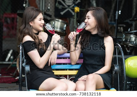 Single Girls Looking One Night Stand Stock Photo 738132118