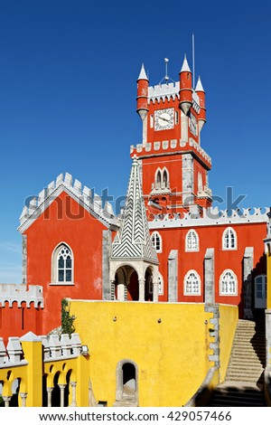 SINTRA - NOVEMBER 09, 2015: Main tower of Portugal.Pena National Palace in Sintra, Portugal (Palacio Nacional da Pena) - stock photo
