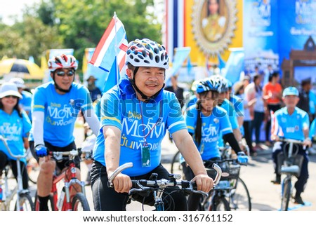 "SISAKET,THAILAND-AUGUST 16-2015: This event is ""Bike for mom"" from Thailand. Bike for mom event show respected to Queen and makes Thailand's cyclists set record for world's biggest bike ride."