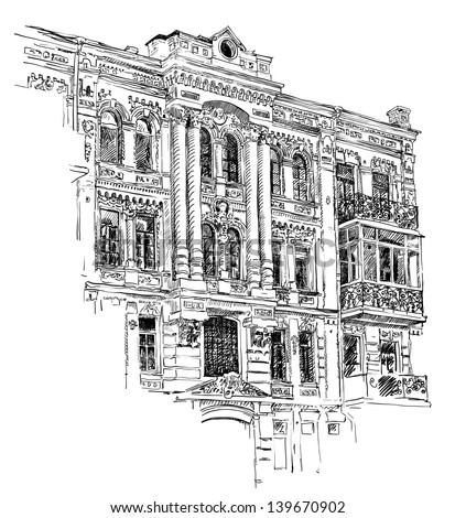 sketch drawing of Kiev historical building, Ukraine - stock photo