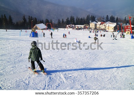 Ski resort in the Carpathians, Romania, Europe