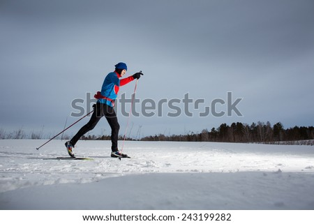 skier cross-country run race - stock photo