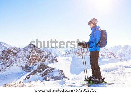 skiing background, skier in beautiful mountain landscape, winter holidays in Austria