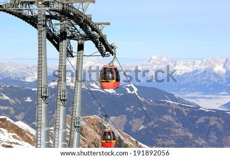 Skiing Resort Kitzsteinhorn. Kaprun, Austria. - stock photo