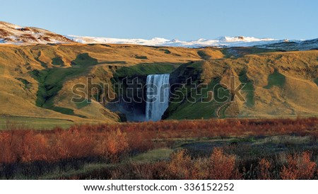 Skogafoss, Waterfall in South of Iceland