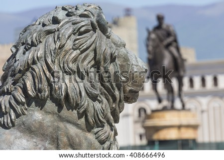 SKOPJE, MACEDONIA - APRIL 14, 2016: Lion statue fountain in downtown of Skopje, Macedonia