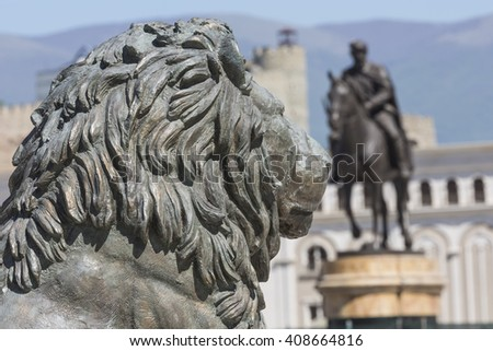 SKOPJE, MACEDONIA - APRIL15, 2016: Lion Statue, Skopje, Macedonia