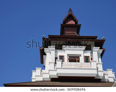 sky house - stock photo