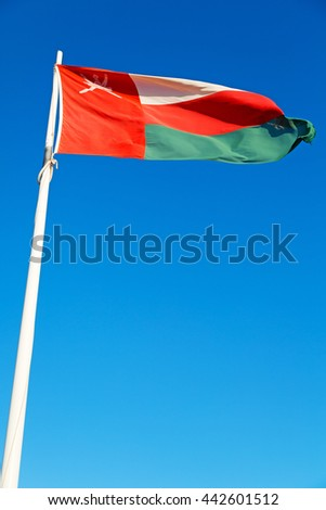 sky in Oman and waving flag  - stock photo