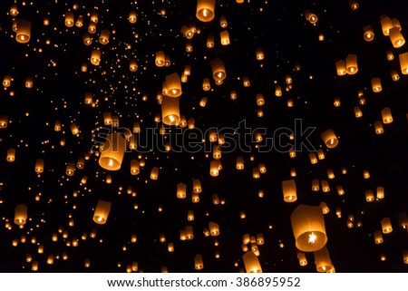 Sky lantern - stock photo