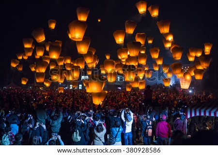 Sky lanterns in Lantern Festival , Taiwan - stock photo