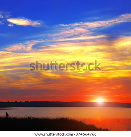 sky sunset sun landscape. Dusk time - stock photo