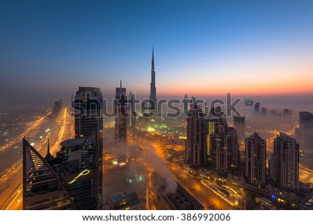 skyline dubai - stock photo
