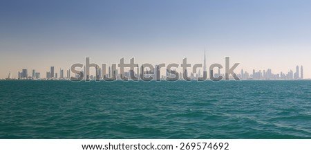 Skyline of Dubai (United Arab Emirates) - stock photo