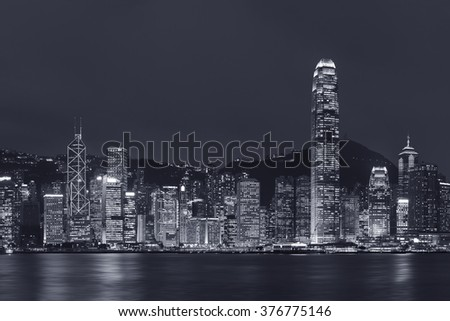 Skyline of Hong Kong City - stock photo
