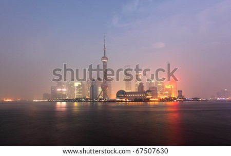 Skyline of Pudong at night. Shanghai China
