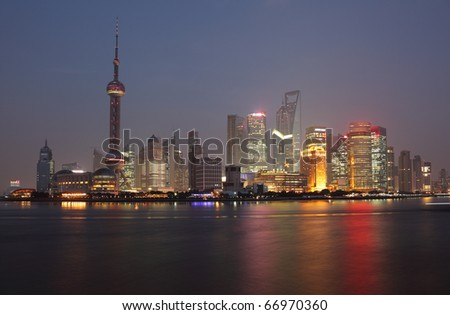 Skyline of Pudong - modern skyscraper district of Shanghai, China