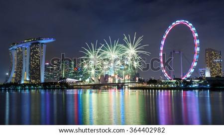 skyline of singapore at marina bay - stock photo