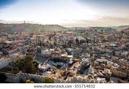 Skyline of the Old City at Temple Mount in Jerusalem, Israel, Middle east - stock photo