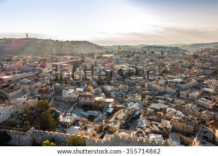 Skyline of the Old City in Jerusalem with Damascus Gate, Israel. Middle east - stock photo