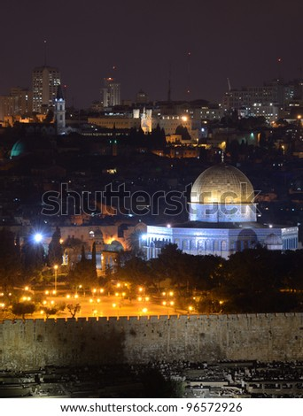 Skyline of the old city of Jerusalem, Israel. - stock photo