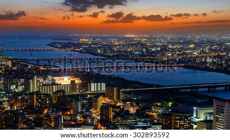 Skyline of Umeda District in Osaka  - stock photo