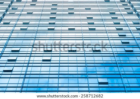 Skyscarper modern building detail background - stock photo