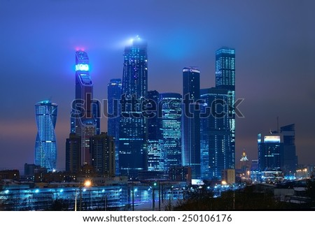 Skyscrapers at night in Moscow City, Russia - stock photo