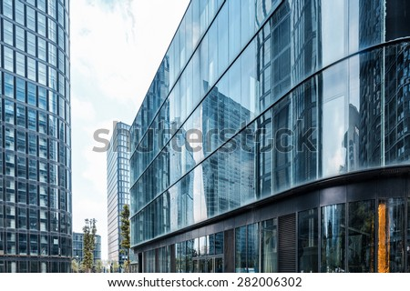 skyscrapers in modern city - stock photo
