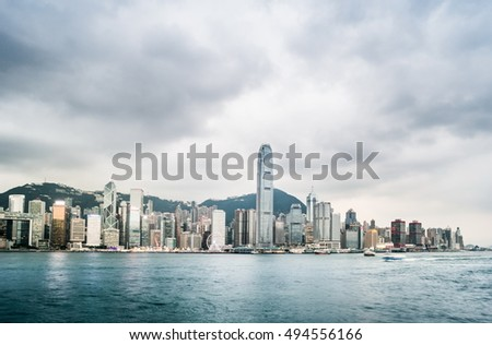 Skyscrapers of Hong Kong in China, Asia. Beautiful travel picture of urban China.