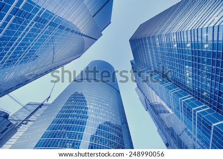 Skyscrapers of the business city center at evening time.  - stock photo