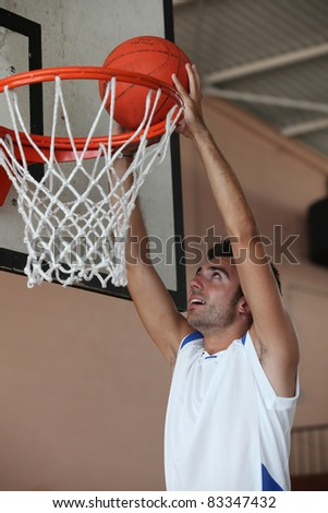 Slam dunk - stock photo