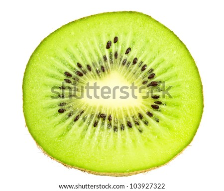 slice of ripe kiwi fruit on white background - stock photo