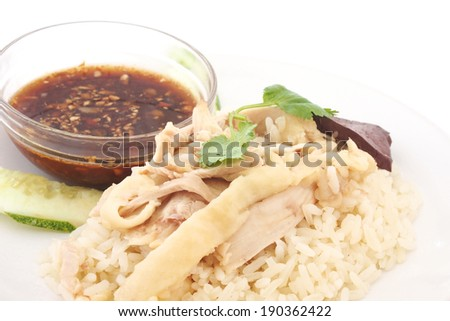 Sliced Hainan Style Chicken With Marinated Rice And Sauce Hainanese Chicken Rice