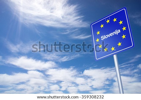 Slovenia Border Sign with clouds sky. 3D Rendering - stock photo