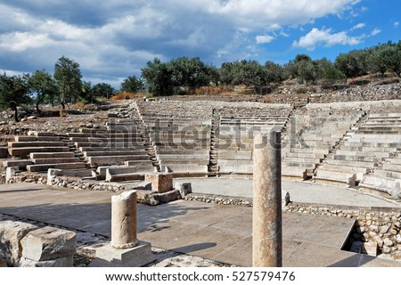 Small Ancient Theater Epidaurus (4th Century  B.C.), Greece