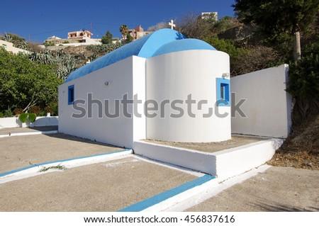Small basilica in Kefalos village Kos island, Greece - stock photo