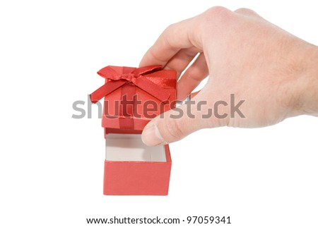 small box for gift - stock photo