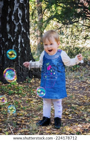 small child and happy childhood - stock photo