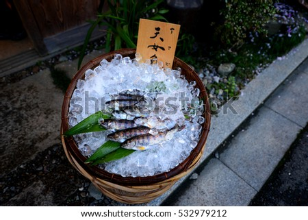 Small fish for grill in Hanami festival, Mount Yoshino, Japan