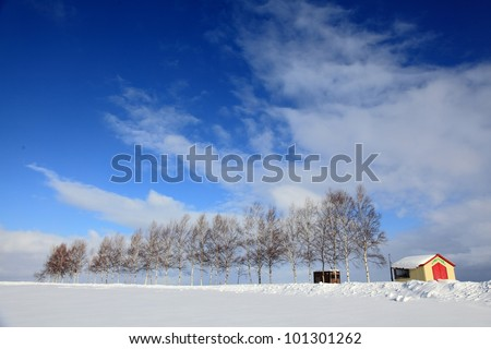 Small house under blue sky