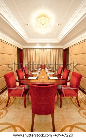 small meeting room - stock photo