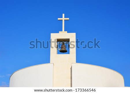 Small modern church tower  with bell in Split, Croatia - stock photo