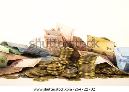 Small money.Ukrainian money. Hryvnia. - stock photo