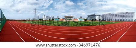 Small Stadium - stock photo